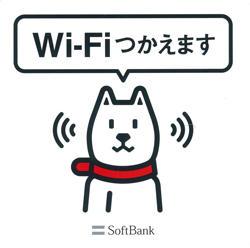 132790433270213114781_SoftBank-wi-fi20120130