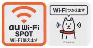133000874601213116486_au-softbank-wi-fi