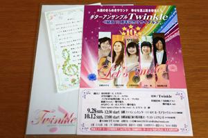 IMG_5144-1