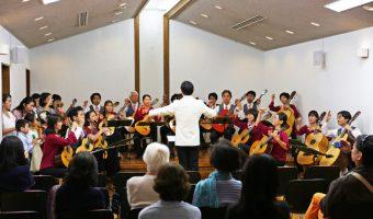 ギター教室 東京